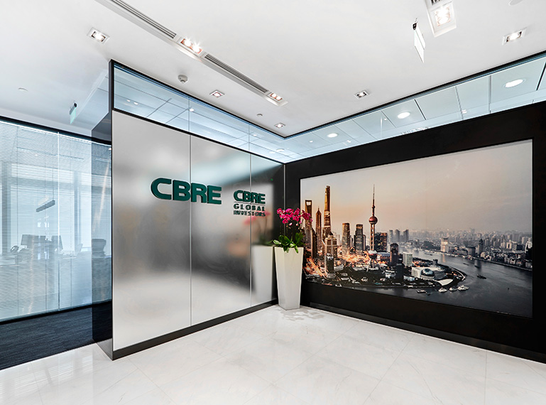 Profile Image - Shanghai - Pudong Office